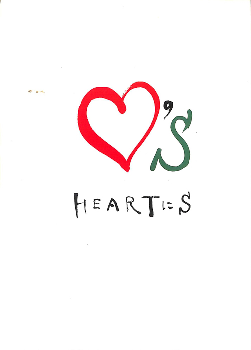 HEARTにS